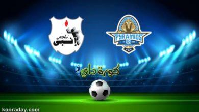 صورة مشاهدة مباراة بيراميدز وإنبي بث مباشر اليوم في الدوري المصري الممتاز
