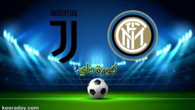 صورة نتيجة | مباراة يوفنتوس وإنتر ميلان اليوم في إياب كأس إيطاليا