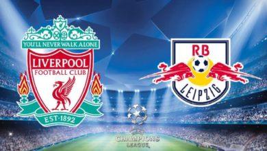 صورة تشكيلة ليفربول ضد لايبزيج في مبارة اليوم