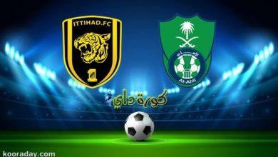 صورة نتيجة| مباراة الأهلي والاتحاد اليوم في الدوري السعودي
