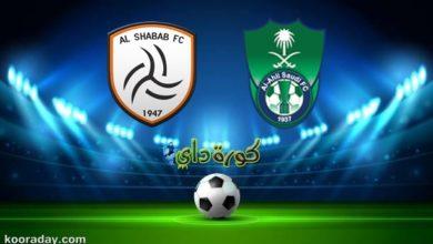 صورة مشاهدة مباراة الأهلي والشباب بث مباشر اليوم في الدوري السعودي للمحترفين