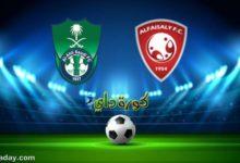 صورة مشاهدة مباراة الأهلي والفيصلي بث مباشر اليوم في الدوري السعودي للمحترفين