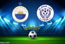صورة مشاهدة مباراة الشارقة والنصر بث مباشر اليوم في كأس الدولة الإماراتي
