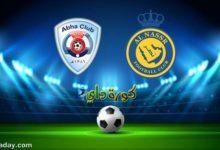 صورة مشاهدة مباراة النصر وأبها بث مباشر اليوم في الدوري السعودي