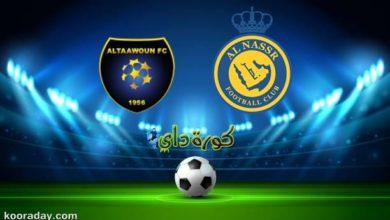 صورة مشاهدة مباراة النصر والتعاون بث مباشر اليوم الدوري السعودي