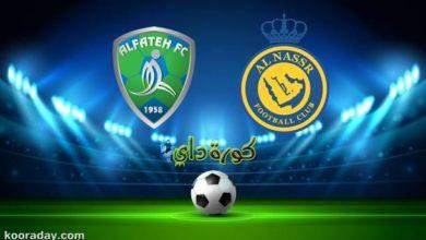 صورة مشاهدة مباراة النصر والفتح بث مباشر اليوم 02/9 في الدوري السعودي للمحترفين
