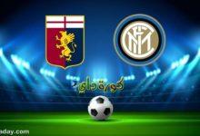 صورة مشاهدة مباراة إنتر ميلان وجنوى بث مباشر اليوم 28 / 02 في الدوري الإيطالي