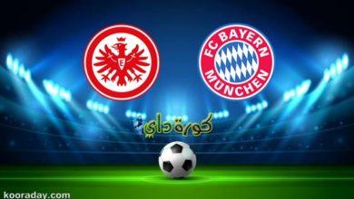 صورة مشاهدة مباراة بايرن ميونخ وآينتراخت فرانكفورت بث مباشر اليوم 20 / 02 في البوندسليجا