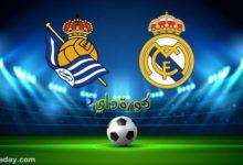 صورة نتيجة | مباراة ريال مدريد وريال سوسيداد اليوم في الدوري الإسباني