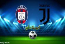 صورة نتيجة | مباراة يوفنتوس وكروتوني اليوم في الدوري الإيطالي