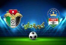 صورة نتيجة مباراة الأردن وطاجيكستان اليوم 1 – 2 الودية