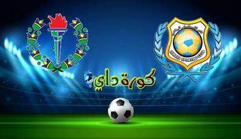صورة مشاهدة مباراة الإسماعيلي وسموحة بث مباشر اليوم الدوري المصري