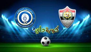 صورة مشاهدة مباراة الإنتاج الحربي وأسوان بث مباشر اليوم الدوري المصري