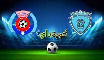صورة مشاهدة مباراة الباطن وأبها بث مباشر اليوم بالدوري السعودي