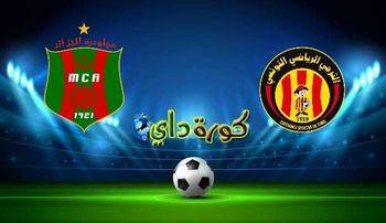 صورة مشاهدة مباراة الترجي ومولودية الجزائر بث مباشر اليوم بدوري أبطال أفريقيا