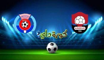 صورة مشاهدة مباراة الرائد وأبها بث مباشر اليوم الدوري السعودي