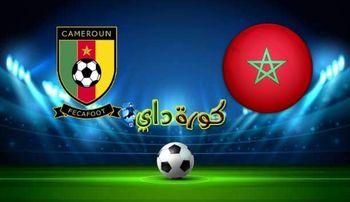 صورة نتيجة | مباراة المغرب والكاميرون اليوم 3-02 بطولة أفريقيا للمحليين