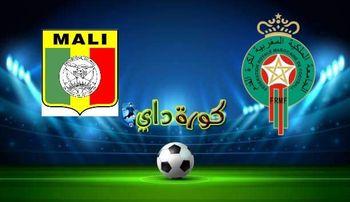 صورة نتيجة مباراة المغرب ومالي في نهائي بطولة أفريقيا للمحليين