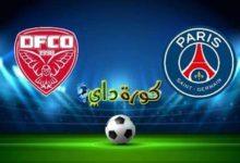 صورة مشاهدة مباراة باريس سان جيرمان وديجون بث مباشر الدوري الفرنسي