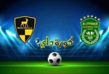 صورة مشاهدة مباراة الإتحاد السكندري ووادي دجلة بث مباشر اليوم الدوري المصري