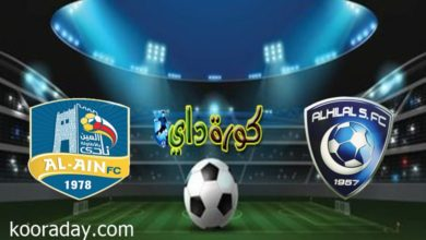 صورة تعرف على معلق مباراة الهلال والعين في الدوري السعودي والتشكيل المتوقع