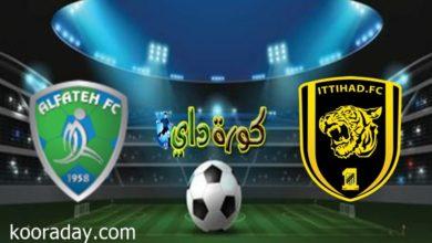 صورة تعرف على موعد مباراة الاتحاد والفتح في الدوري السعودي والقنوات اناثلة