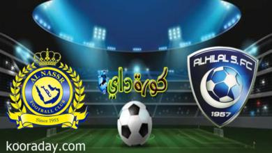 صورة موعد مباراة الهلال والنصر في الدوري السعودي والقنوات الناقلة