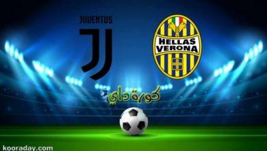 صورة نتيجة   مباراة يوفنتوس وهيلاس فيرونا اليوم في الدوري الإيطالي