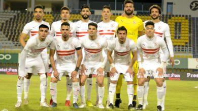 صورة التشكيل المتوقع لفريق الزمالك في مواجهة غزل المحلة في قمة من كلاسيكيات كرة القدم المصرية