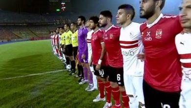 صورة ديربي رمضاني بين الأهلي والزمالك في الدوري