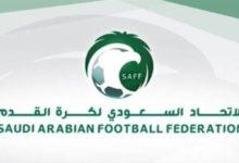 صورة تعرف على قرارات لجنة الإنضباط التابعة لدى الإتحاد السعودي لكرة القدم