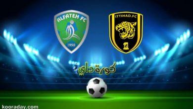 صورة نتيجة   مباراة الاتحاد والفتح اليوم في كأس خادم الحرمين