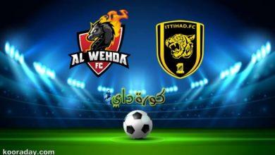 صورة نتيجة | مباراة الاتحاد والوحدة اليوم في الدوري السعودي