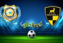صورة مشاهدة مباراة الإسماعيلي ووادي دجلة بث مباشر اليوم 05 – 03 بالدوري المصري