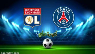 صورة مشاهدة مباراة باريس سان جيرمان وليون بث مباشر اليوم بالدوري الفرنسي