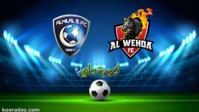 صورة نتيجة | مباراة الهلال والوحدة اليوم في الدوري السعودي