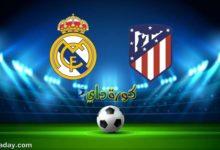صورة نتيجة | مباراة ريال مدريد وأتلتيكو مدريد في الدوري الإسباني