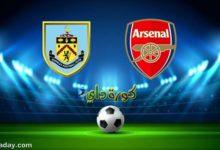 صورة مشاهدة مباراة آرسنال وبيرنلي بث مباشر اليوم في الدوري الانجليزي