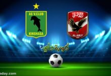 صورة نتيجة | مباراة الأهلي وفيتا كلوب اليوم في دوري أبطال أفريقيا