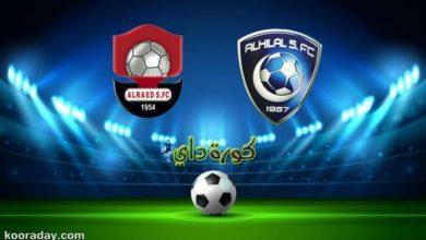 صورة نتيجة | مباراة الهلال والرائد اليوم في الدوري السعودي