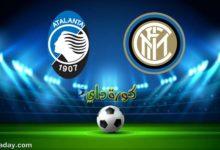 صورة نتيجة | مباراة إنتر ميلان وأتلانتا اليوم في الدوري الإيطالي