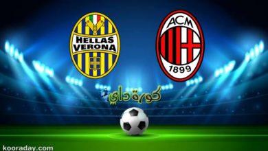 صورة نتيجة | مباراة ميلان وهيلاس فيرونا اليوم في الدوري الإيطالي
