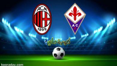 صورة نتيجة | مباراة ميلان وفيورنتينا اليوم في الدوري الإيطالي