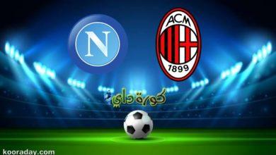 صورة نتيجة | مباراة ميلان ونابولي اليوم في الدوري الإيطالي