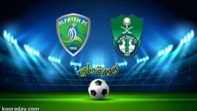 صورة مشاهدة مباراة الأهلي والفتح بث مباشر اليوم في الدوري السعودي
