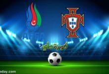 صورة مشاهدة مباراة البرتغال وأذربيجان بث مباشر اليوم في التصفيات المؤهلة كأس العالم