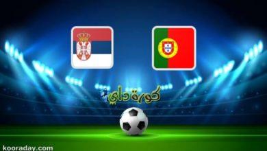 صورة مشاهدة مباراة البرتغال وصربيا بث مباشر اليو في التصفيات الأوروبية لكأس العالم