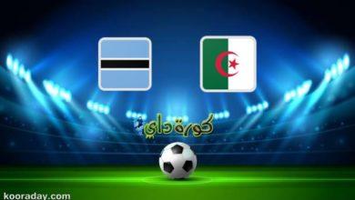 صورة نتيجة | مباراة الجزائر وبتسوانا اليوم في تصفيات كأس أمم أفريقيا