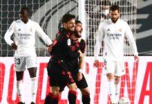 صورة رال مدريد يسقط في فخ التعادل الإيجابي مع سوسيداد