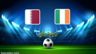 صورة مشاهدة مباراة قطر وايرلندا بث مباشر اليوم في تصفيات أوروبا لكأس العالم